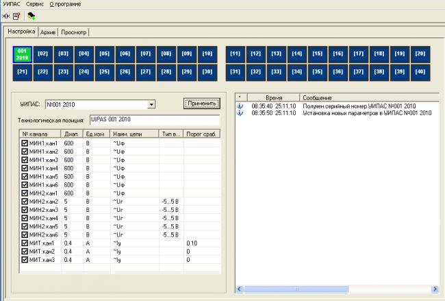 Управление настройками устройств Крона-516 с сервера