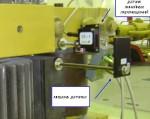 """Фотография датчика линейных перемещений на системе защиты при контроле параметров системы регулирования и защиты турбины системой """"Крона-522"""""""