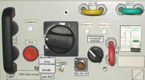 Крона-909 Исполнение с вынесенными токопроводами